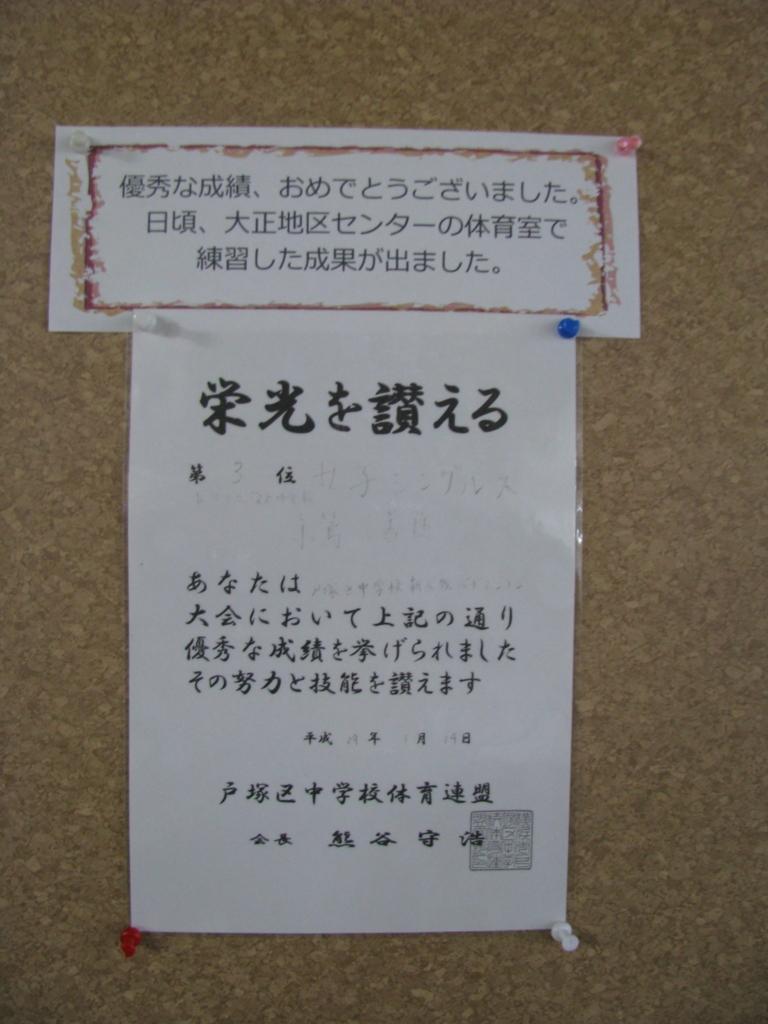 f:id:taishochikusen:20170116092125j:plain