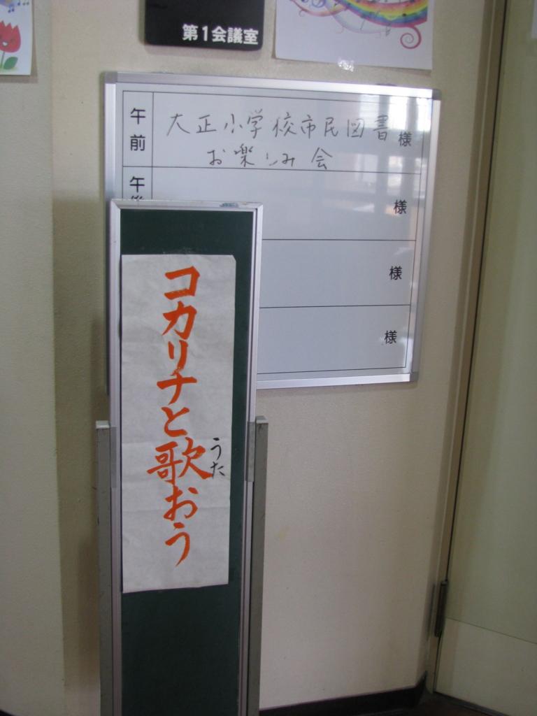 f:id:taishochikusen:20170129120439j:plain