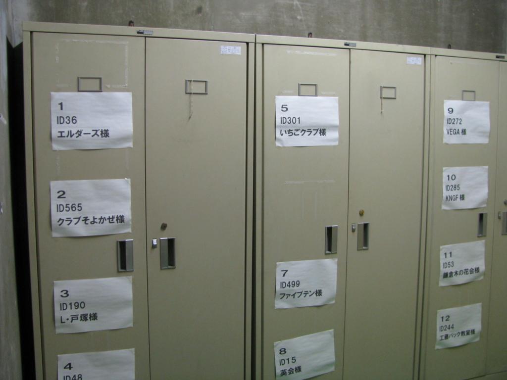 f:id:taishochikusen:20170130113037j:plain