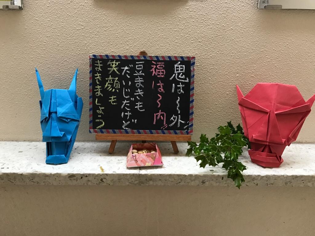 f:id:taishochikusen:20170203170505j:plain