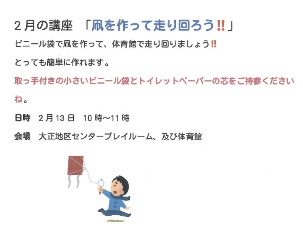 f:id:taishochikusen:20170208082634j:plain