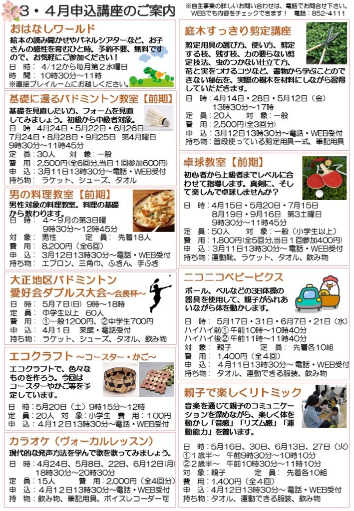 f:id:taishochikusen:20170301083811j:plain