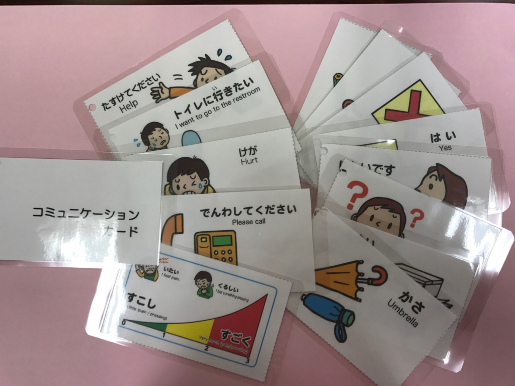 f:id:taishochikusen:20170510202353j:plain