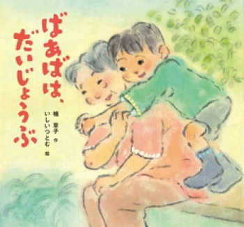 f:id:taishochikusen:20170617195830j:plain