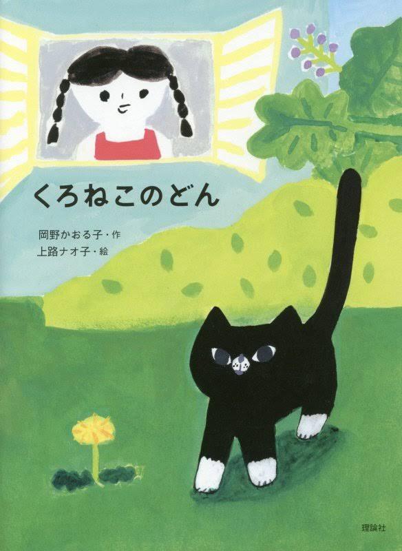 f:id:taishochikusen:20170617195840j:plain