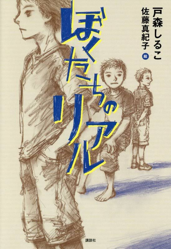 f:id:taishochikusen:20170617195909j:plain