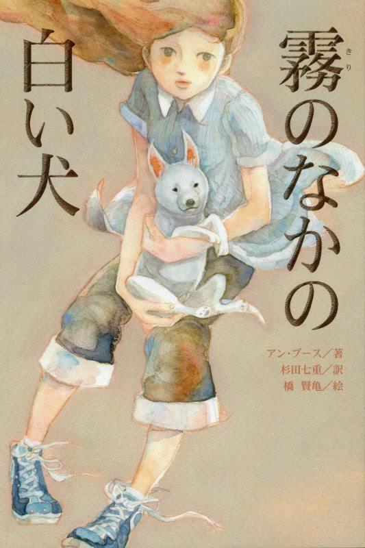 f:id:taishochikusen:20170617195927j:plain