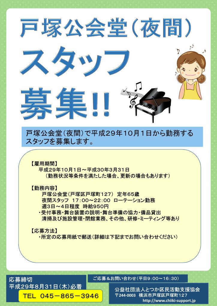 f:id:taishochikusen:20170721152131j:plain