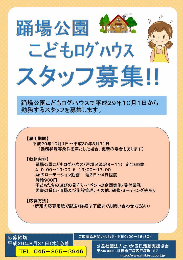 f:id:taishochikusen:20170721152337j:plain