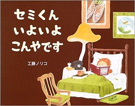 f:id:taishochikusen:20170802161806j:plain