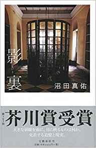 f:id:taishochikusen:20170802161822p:plain