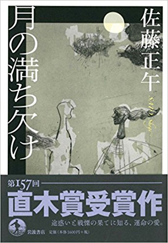 f:id:taishochikusen:20170802161834j:plain