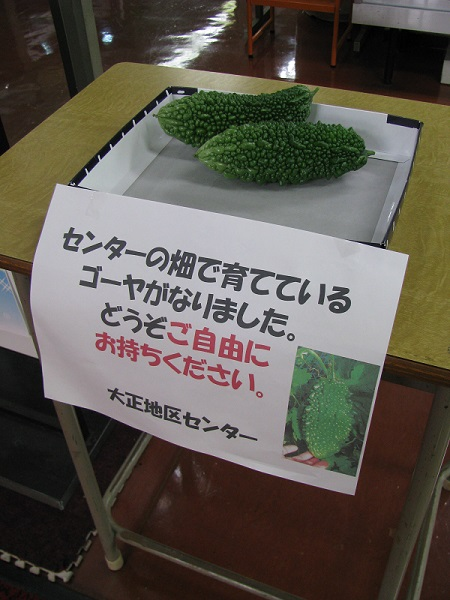 f:id:taishochikusen:20170817174730j:plain