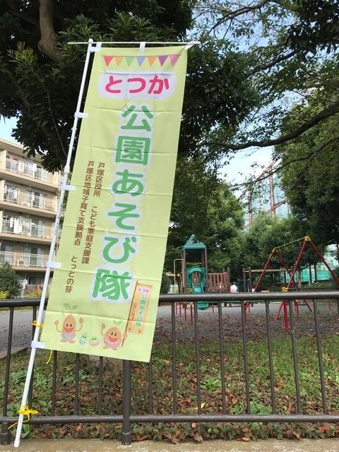 f:id:taishochikusen:20171011143654j:plain