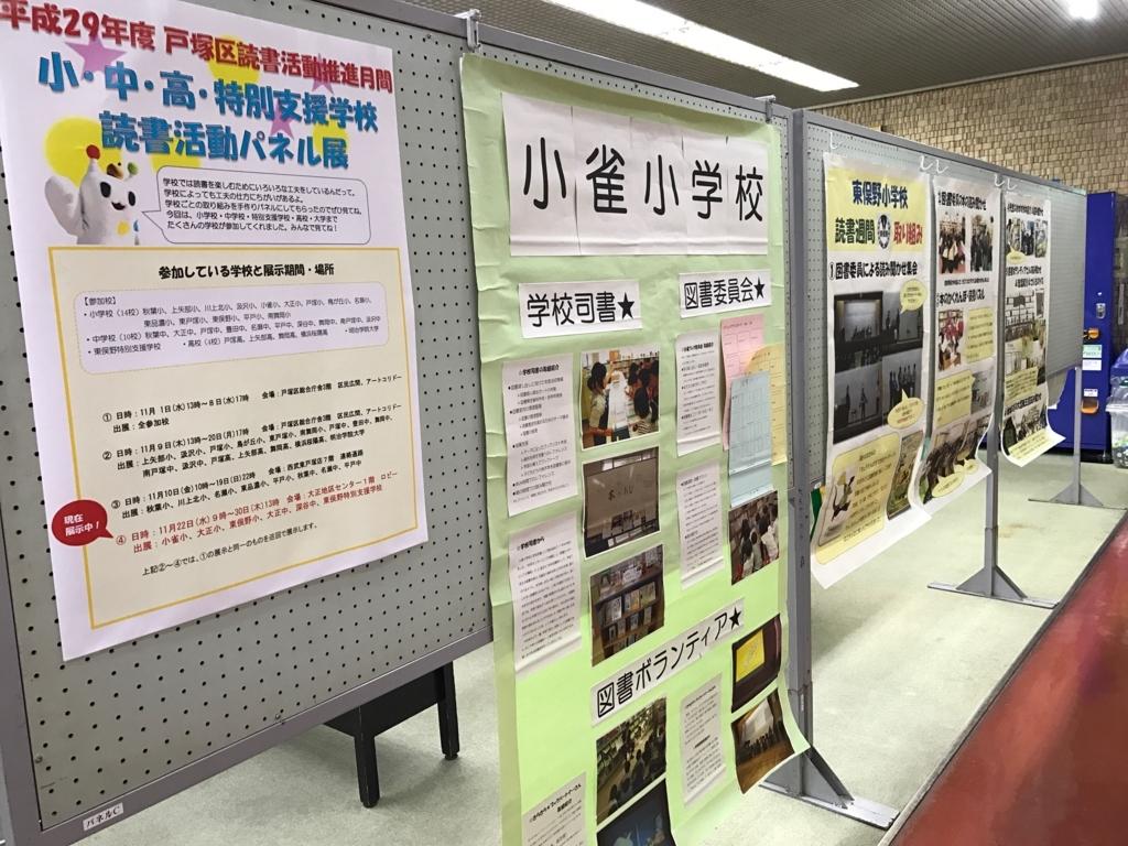 f:id:taishochikusen:20171121181812j:plain