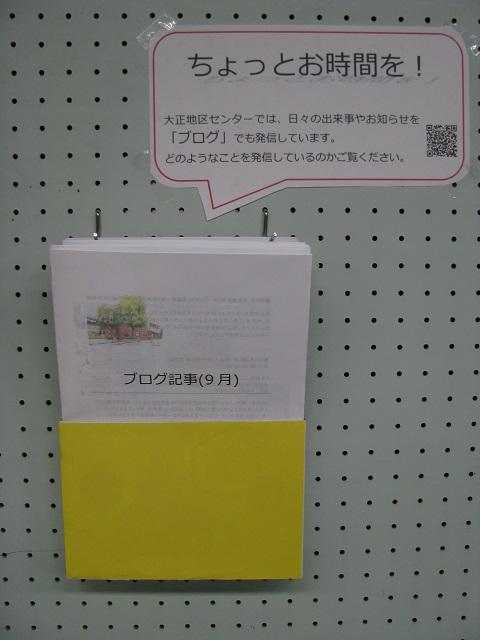f:id:taishochikusen:20171216185633j:plain