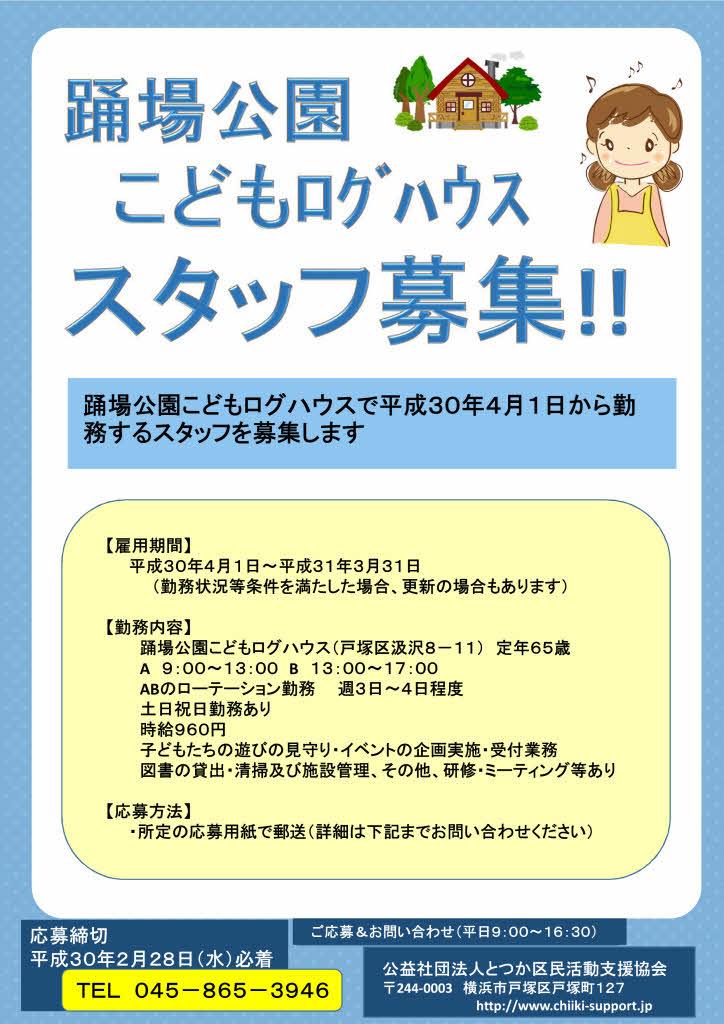 f:id:taishochikusen:20180204131754j:plain