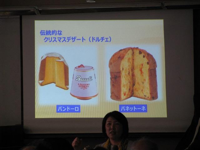 f:id:taishochikusen:20180217154528j:plain