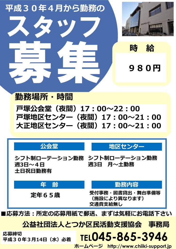 f:id:taishochikusen:20180221182453j:plain