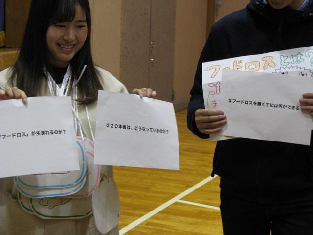 f:id:taishochikusen:20180307203956j:plain