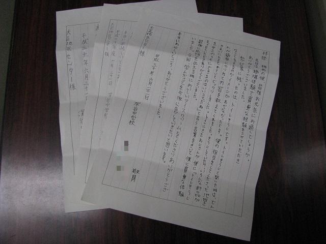 f:id:taishochikusen:20180707111504j:plain
