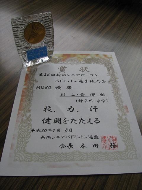 f:id:taishochikusen:20180709153632j:plain