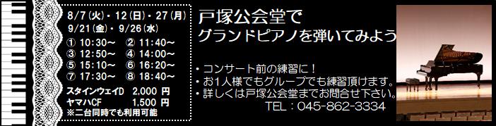 f:id:taishochikusen:20180717112755p:plain