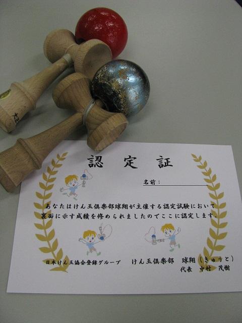 f:id:taishochikusen:20180726160224j:plain