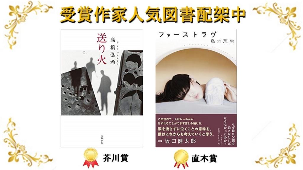 f:id:taishochikusen:20180802201222j:plain