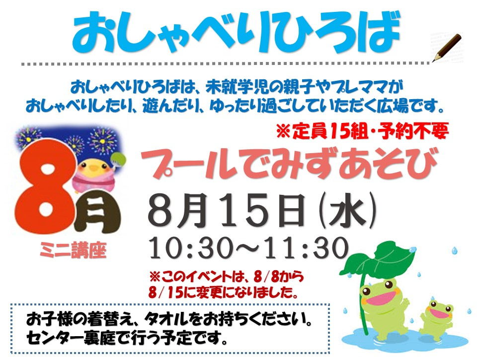 f:id:taishochikusen:20180807121311j:plain