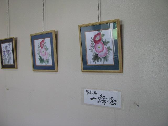 f:id:taishochikusen:20180811112111j:plain
