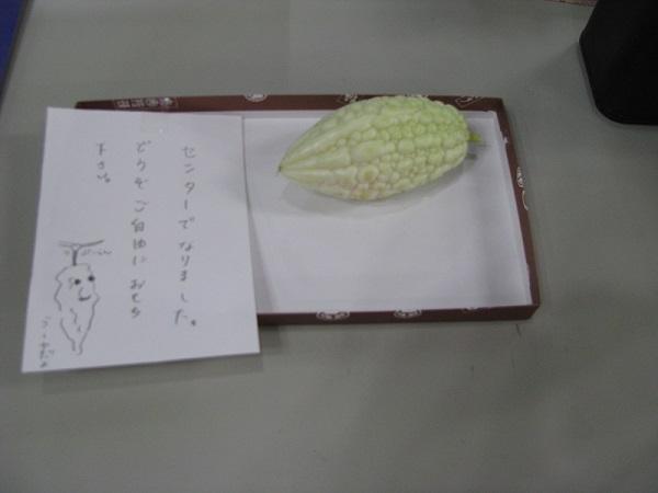 f:id:taishochikusen:20180814183600j:plain