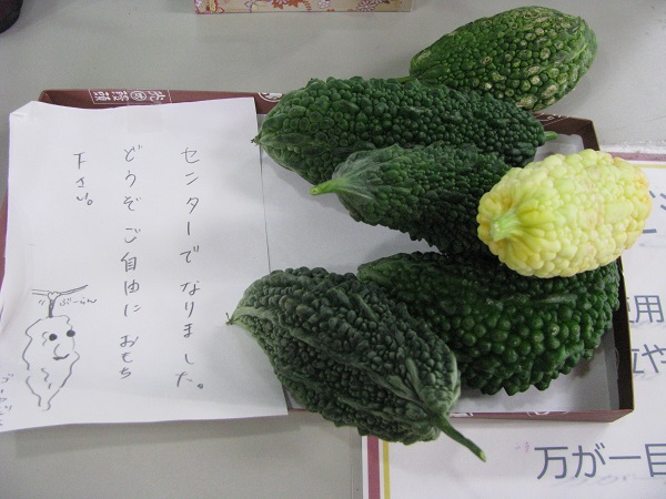 f:id:taishochikusen:20180825144129j:plain