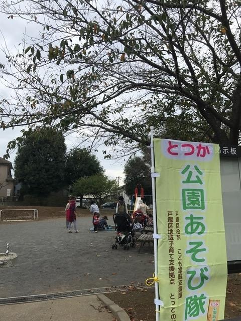 f:id:taishochikusen:20181020184633j:plain