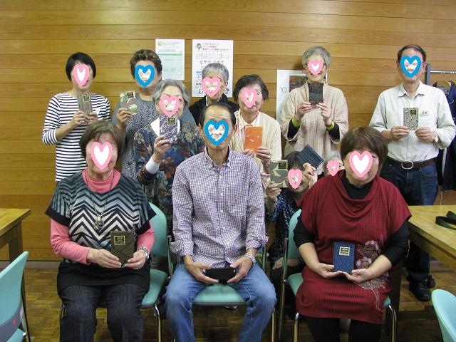 f:id:taishochikusen:20181020185954j:plain