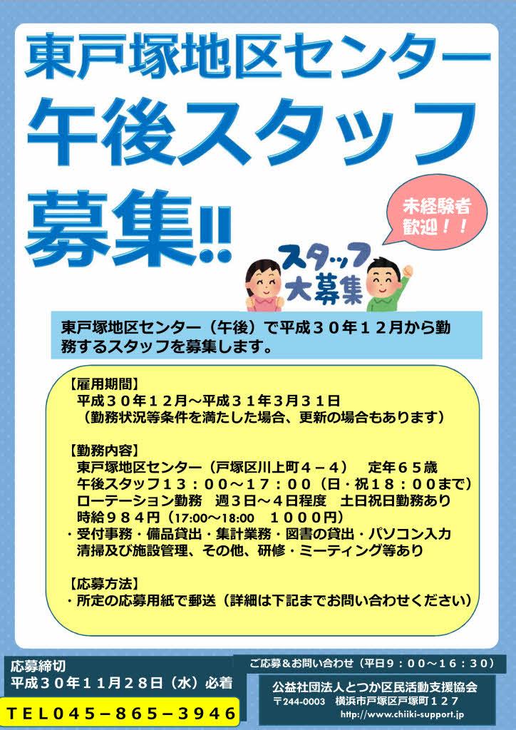 f:id:taishochikusen:20181113184242j:plain