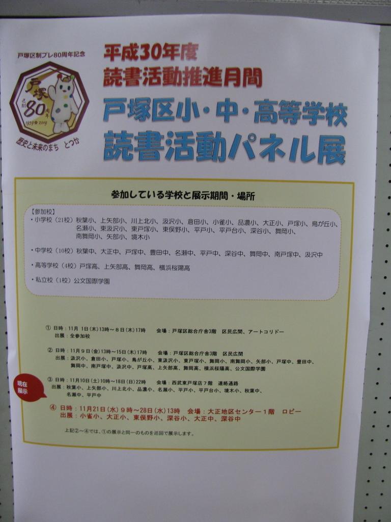 f:id:taishochikusen:20181120155836j:plain