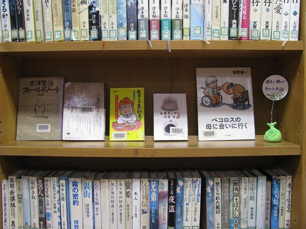f:id:taishochikusen:20181213155953j:plain
