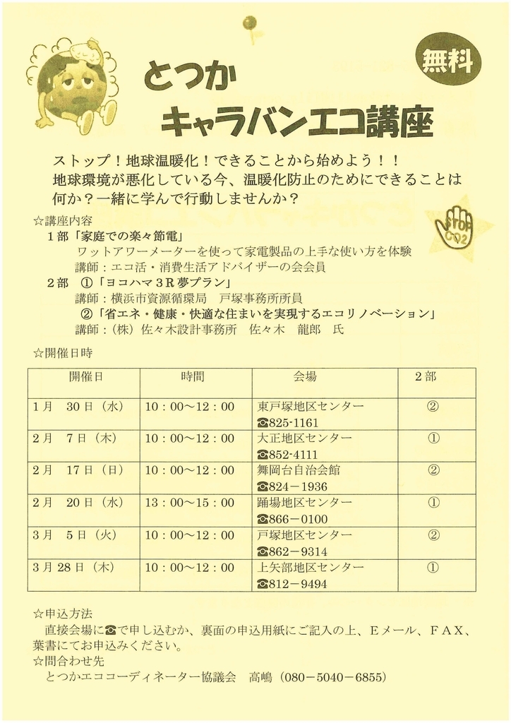 f:id:taishochikusen:20190123193453j:plain