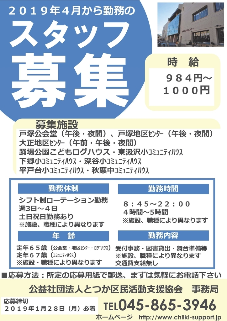 f:id:taishochikusen:20190123201607j:plain