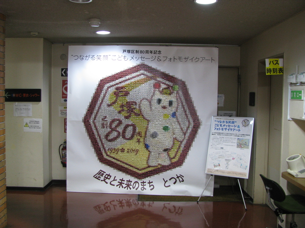 f:id:taishochikusen:20190410141552j:plain