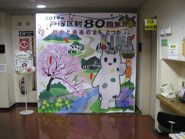 f:id:taishochikusen:20190422172559j:plain
