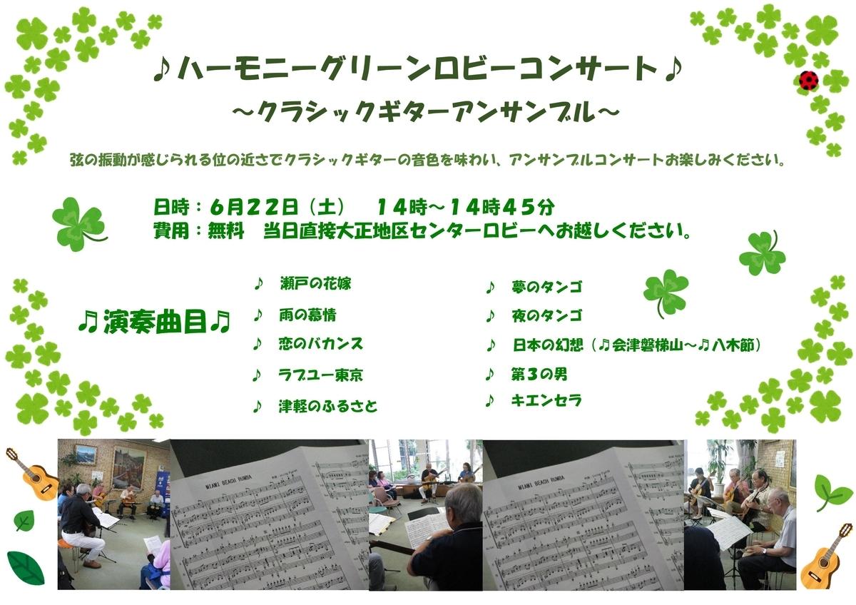 f:id:taishochikusen:20190512124129j:plain