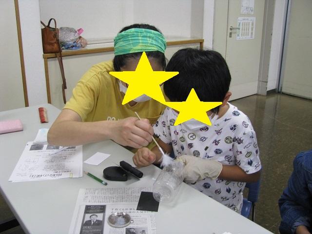 f:id:taishochikusen:20190713135058j:plain