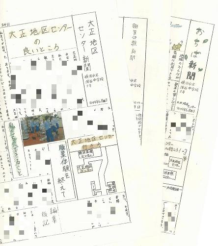 f:id:taishochikusen:20190717115848j:plain
