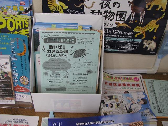 f:id:taishochikusen:20190718074033j:plain
