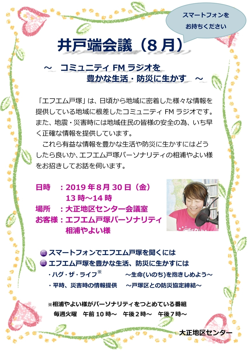 f:id:taishochikusen:20190729074521j:plain