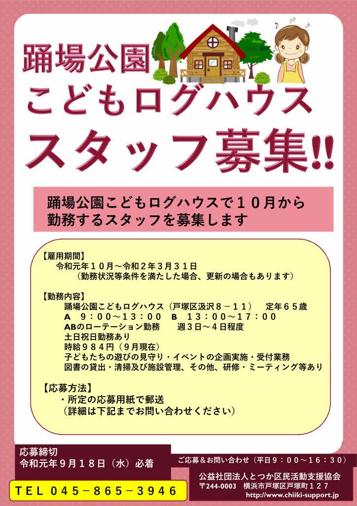 f:id:taishochikusen:20190831103329j:plain