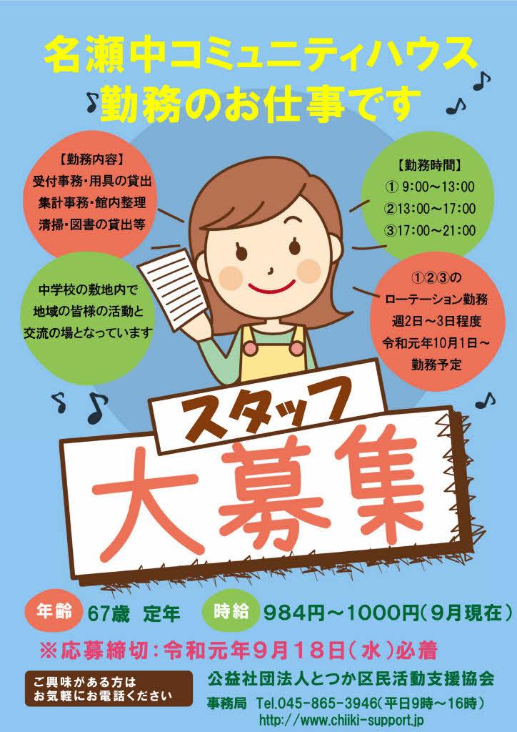 f:id:taishochikusen:20190831103715j:plain