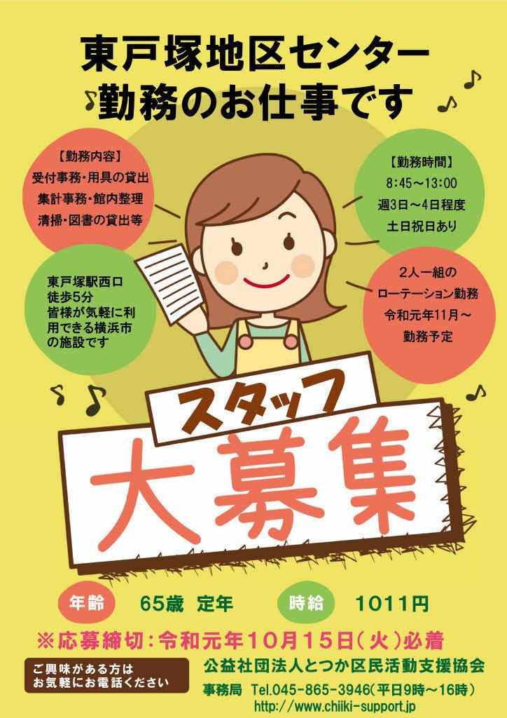 f:id:taishochikusen:20191001183509j:plain
